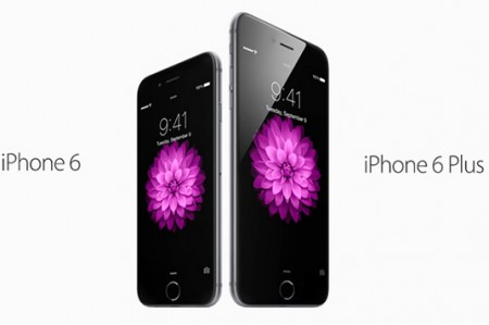 Anuncian precios oficiales del iPhone 6 en México