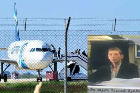 Se entrega secuestrador de avión egipcio