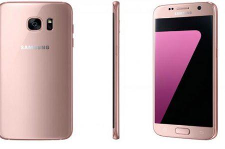 Llega a México la edición 'Pink Gold' del Galaxy S7 y S7 Edge