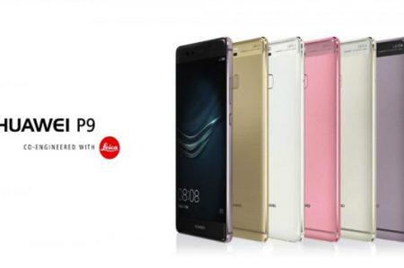 Huawei P9 y P9 Plus son presentados en México
