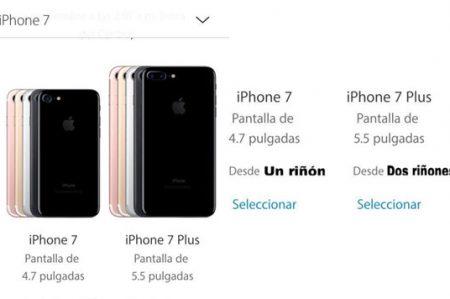 Te decimos el precio del iPhone 7 en México