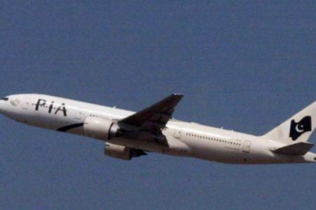 Mueren 48 personas al estrellarse avión en Pakistán