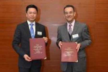 México fortalece seguridad aduanera con Hong Kong