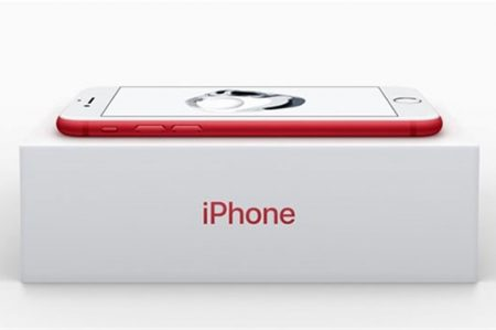 Apple lanza edición especial de iPhone en color rojo