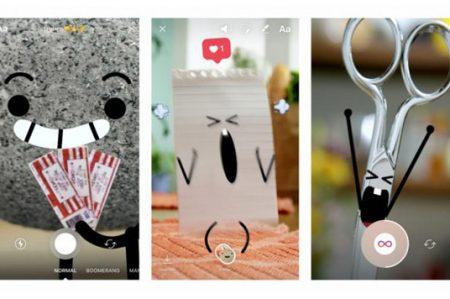 Instagram Direct ya permite compartir fotos y videos efímeros
