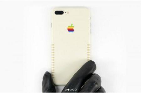 Vuelve tu iPhone Retro con esta funda