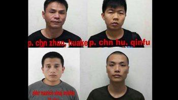 Aseguran en Tamaulipas a tres ciudadanos chinos y tres guatemaltecos