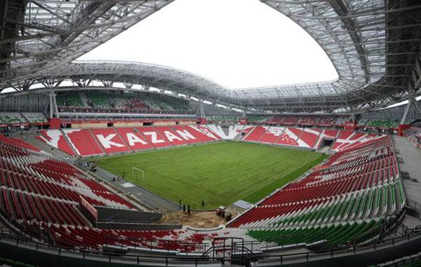 Los partidos en vivo hoy, Copa Confederaciones 2017