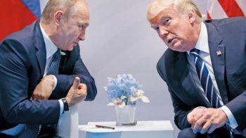 Sale a la luz otro encuentro entre Trump y Putin en G20