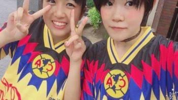 Muestran su apoyo al América…¡en Japón!
