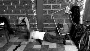 'El Ojos' incursionaba en trasiego de armas, indican reportes