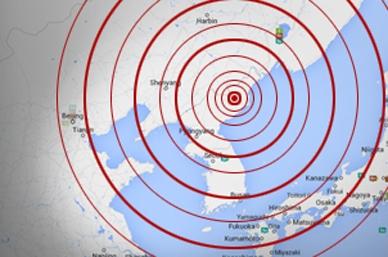 Washington duda de que Norcorea haya probado bomba de hidrógeno