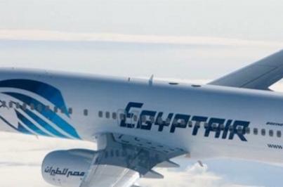 Francia confirma alarma por humo en avión de EgyptAir