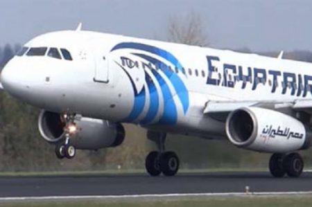 Detectan posibles señales de cajas negras del avión de EgyptAir