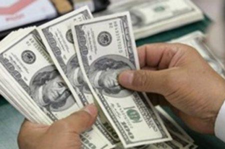 Dólar no alcanzará los 30 pesos: Meade