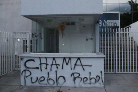 SIP condena ataques a 'El Nacional'