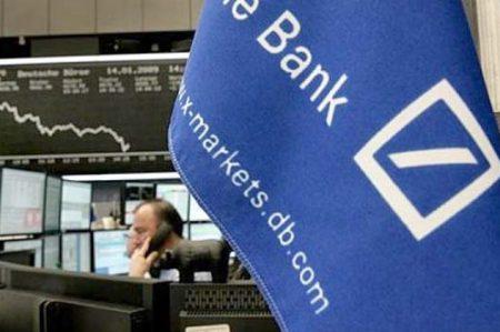InvestaBanK niega afectación por investigación en EU