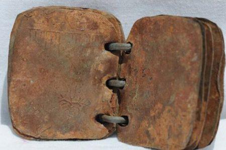 Documentos de Jesús de hace 2 mil años son auténticos