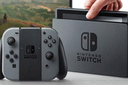 ¿Cómo conseguir el Nintendo Switch al precio más bajo?