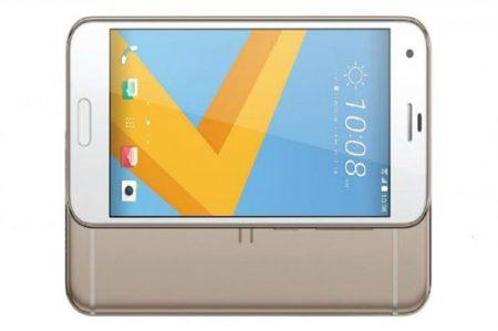Lanzan HTC el One A9s
