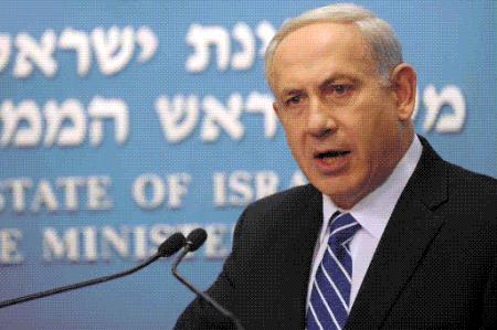 Morena pedirá declarar persona non grata a Benjamín Netanyahu