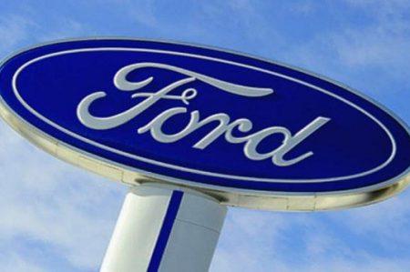 Ford invertirá mil 200 mdd en plantas de Michigan