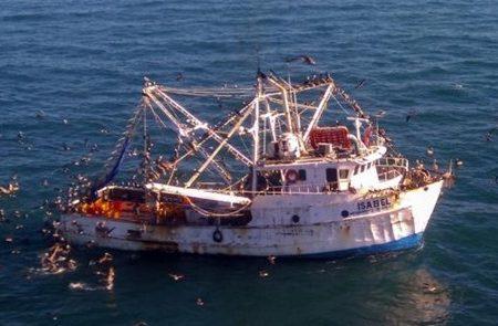 Aseguran embarcación por pesca ilegal en área protegida de BC