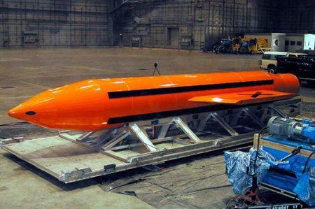 Confirma Casa Blanca bombardeo de Estados Unidos contra Estado Islámico en Afganistán