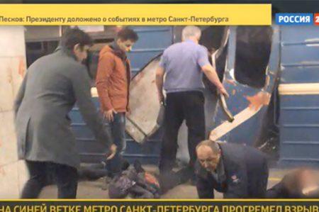 México expresa su solidaridad a Rusia tras explosiones en metro