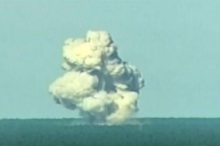 Difunden video de impacto de 'bomba madre' en Afganistán
