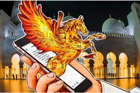 'Pegasus': el software espía definitivo para iOS y Android
