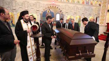 Llega cuerpo de Chedraoui a Catedral de San Pedro y San Pablo