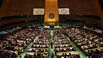 ONU aprueba reducción de 600 millones de dólares para presupuesto