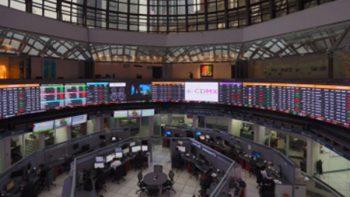 Bolsa de Nueva York abre operaciones con alzas moderadas