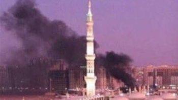 EU pide calma ante cierre de Explanada de las Mezquitas tras ataque