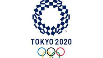 Japón anuncia creación de grupo cibernético de cara a los Juegos Olímpicos