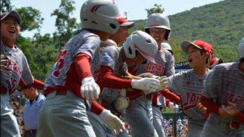¡Arigato! Japón se queda con la Serie Mundial de Ligas Pequeñas