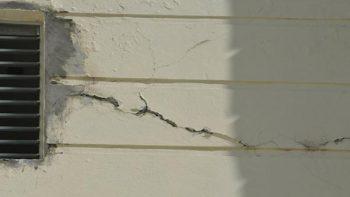 Cómo revisar los inmuebles tras un sismo