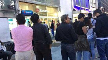 Cajeros y línea de Citibanamex fallan