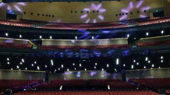 Listo el concierto en beneficio a víctimas del terremoto en Pabellón M