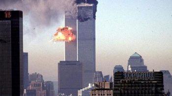 Equipos conmemoran el 11 de septiembre