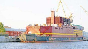 Rusia crea planta nuclear flotante