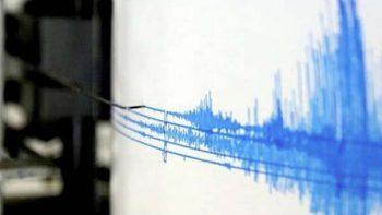 Reportan sismo de 4.2 grados al Suroeste de Tonalá, Chiapas
