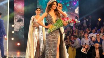Andrea Toscano, la mujer que representará a México en Miss Universo