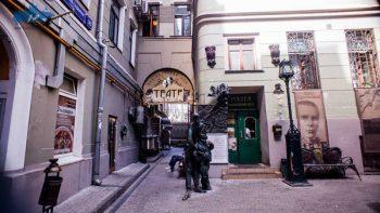 Roban a gato que vivía en un museo de Moscú