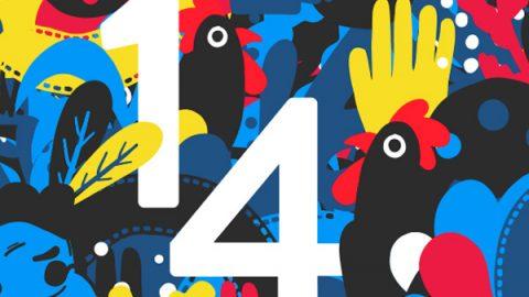 Francia, país invitado al Festival Internacional de Cine