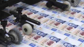 Jalisco: La tierra del Tequila… y del nuevo billete de $500